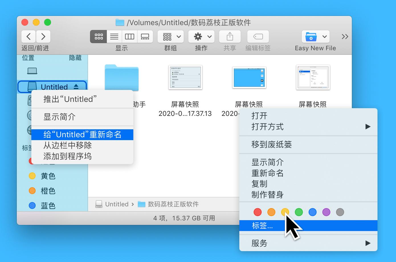 新版赤友 NTFS 助手来袭,速度优化仅需 20 元起!8月30日结束插图4