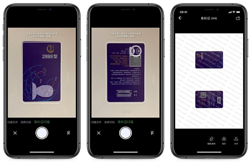 13 款手机 App 优惠低至 6 折,图片转文字工具白描 9 元起!8月30日结束插图4