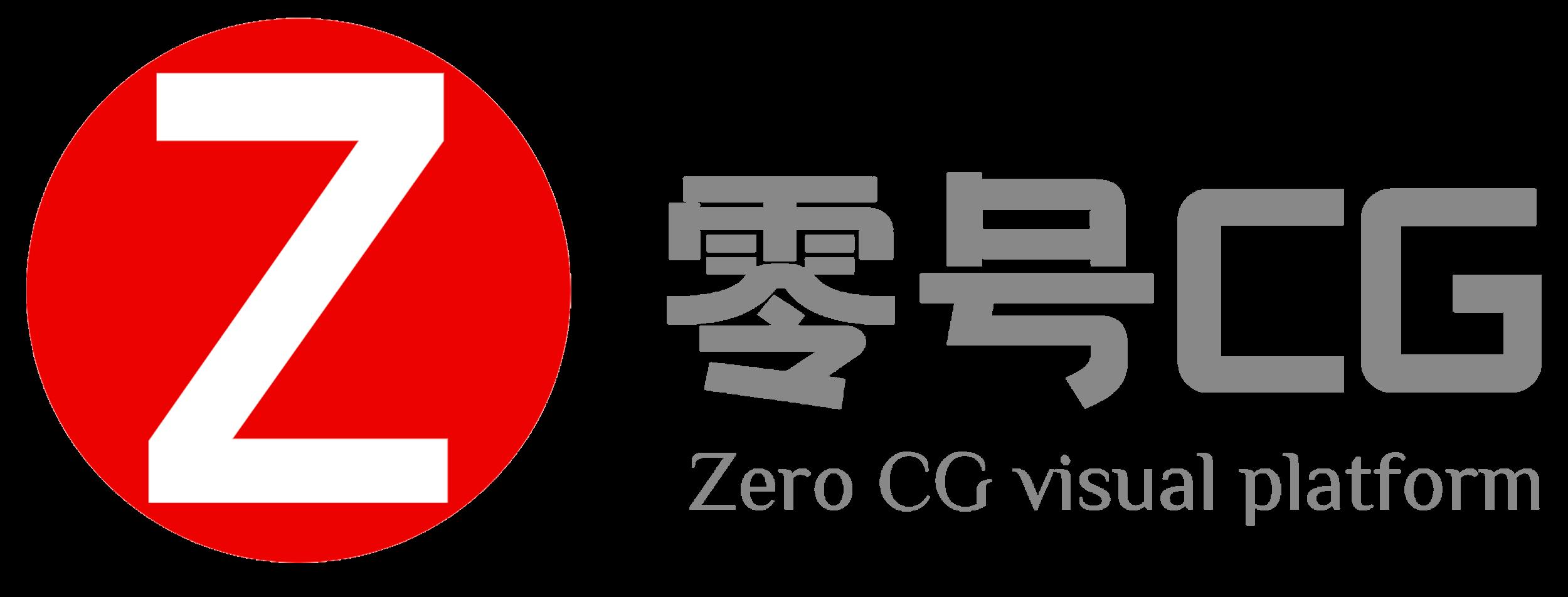 零号CG视觉平台
