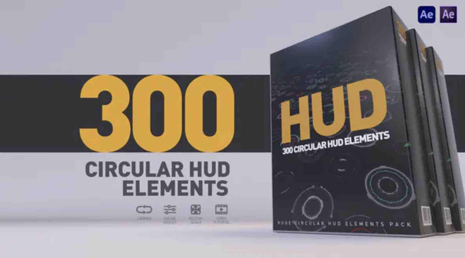 AE模板-300个HUD元素